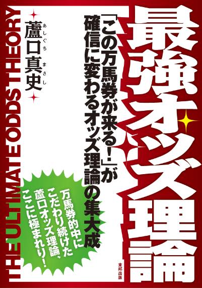 ashiguchishinkan