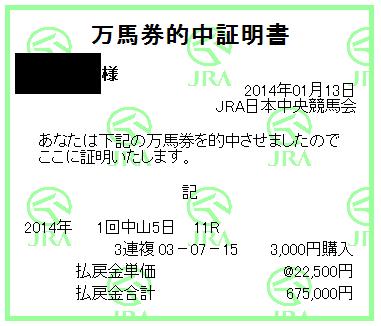 ashiguchi1